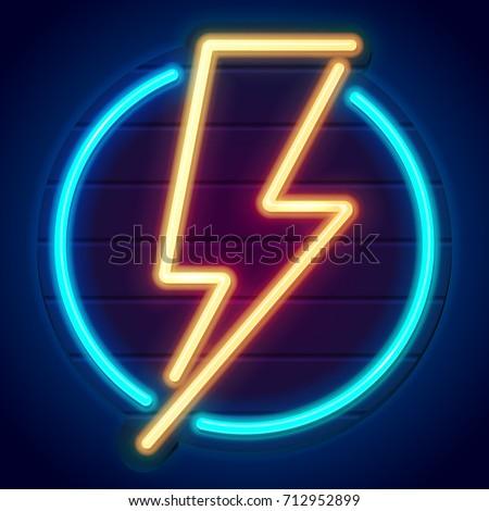 Neon lightning bolt on a wooden signboard. Banner on dark background. Eps10 vector