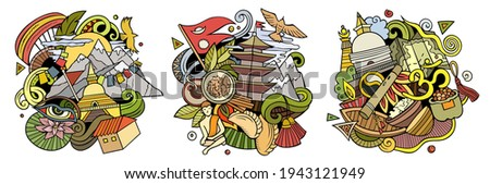 Nepal cartoon vector doodle designs set. Colorful detailed compositions with lot of Nepali objects and symbols. Isolated on white illustrations Photo stock ©