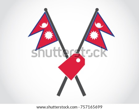 Nepal Emblem Label Price
