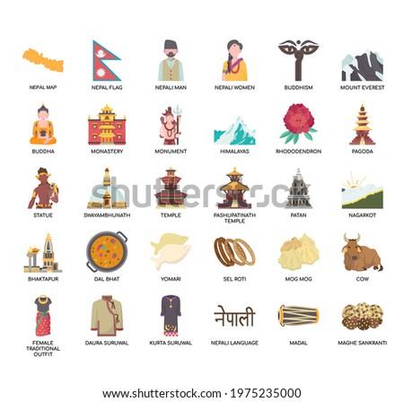 nepal symbol   thin line and