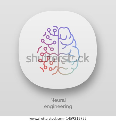 Neural engineering app icon. Neuroengineering. Neural tissue and artificial constructs. Bioinformatics. Biotechnology. UI/UX user interface. Web or mobile applications. Vector isolated illustrations
