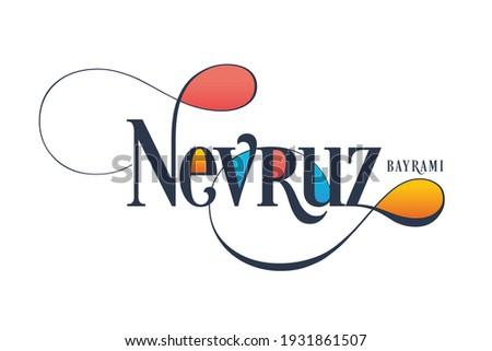 Nevruz, Bahar Bayramı tipografi Translation: Nowruz spring holiday, typography Stok fotoğraf ©