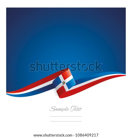New abstract Dominican Republic flag ribbon