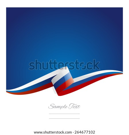 New abstract Russia flag ribbon