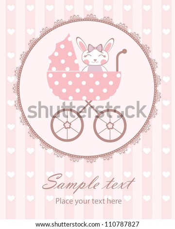 New baby arrival announcement card with baby bunny girl in pram