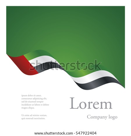 New brochure abstract design modular pattern of wavy flag ribbon of UAE