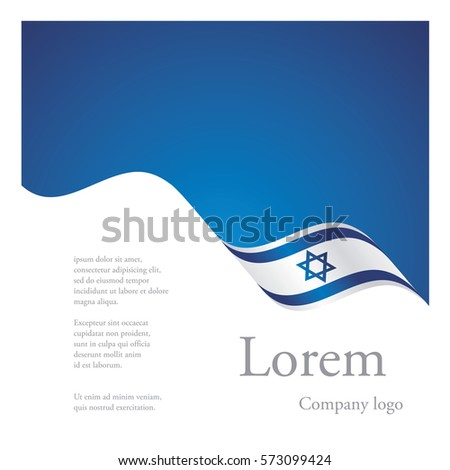 New brochure abstract design modular single pattern of wavy flag ribbon of Israel