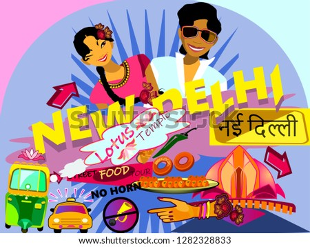 New Delhi is an urban district of Delhi which serves as the capital of India.Travel and tourism concept with  architecture,street food,taxi,auto rickshaw(Tuk Tuk),New Delhi-road sign-hindi language