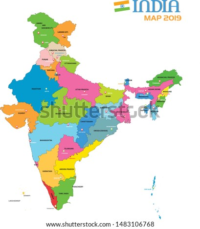 NEW INDIA MAP 2019 ( jammu and kashmir and ladakh union territory)