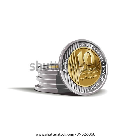 New Israeli Shekel coins vector illustration in color, financial theme ; isolated on background.
