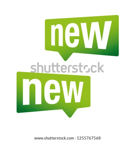 New label tag sign vector