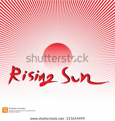 new red rising sun or sun ray
