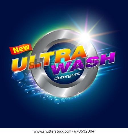 new ultra wash design template