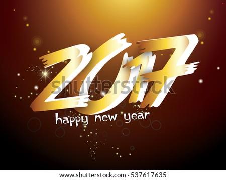 new year 2017 #537617635