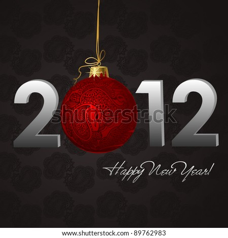 new year background with paisley design christmas ball - stock vector