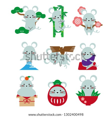 New Year card 2020 Mouse 9 pose set White background Stock fotó ©