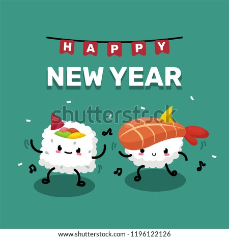 New Year Card With Cute Dancing Sushi Illustration Vector