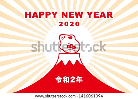 """New Year card with mouse, rat doll and fuji mountain for year 2020 / translation of Japanese """"Happy New Year"""" """" The 2nd year of Reiwa era"""""""