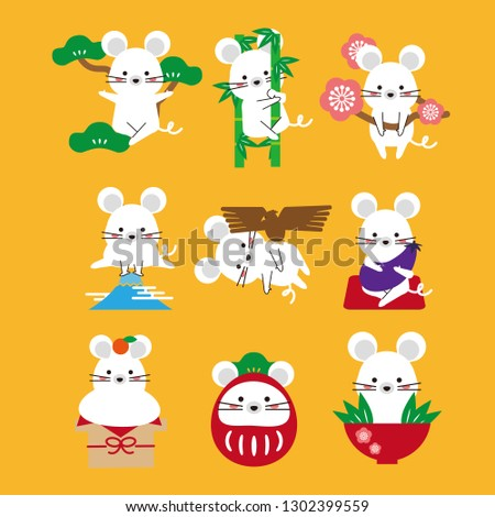 New Year cards 2020 9 poses of white mouse Stock fotó ©
