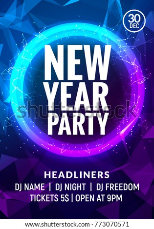 New Year colorful celebration party poster. New year card or banner glow background.