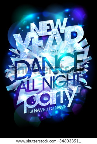 New year dance party icy design. #346033511