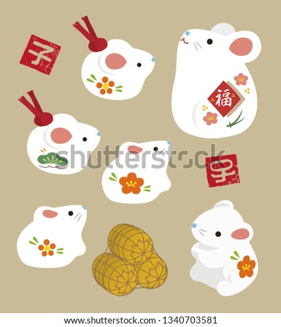 new year elements   mouse dolls