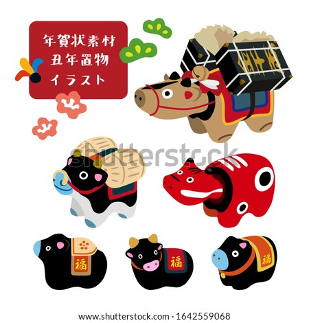 """New year elements OX dolls for Year of the OX / Translation of Japanese """"New Year element of OX doll illustrations"""" , """"good fortune"""" and  """"one thousand gold coins"""""""