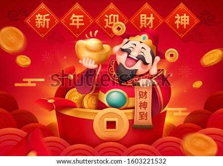 new year god of wealth shows up