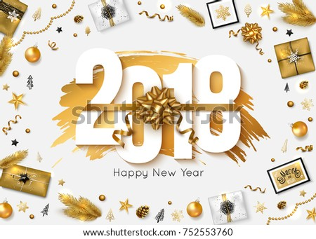 new year 2018 greeting card decorate gift box and serpentine gold balls and stars