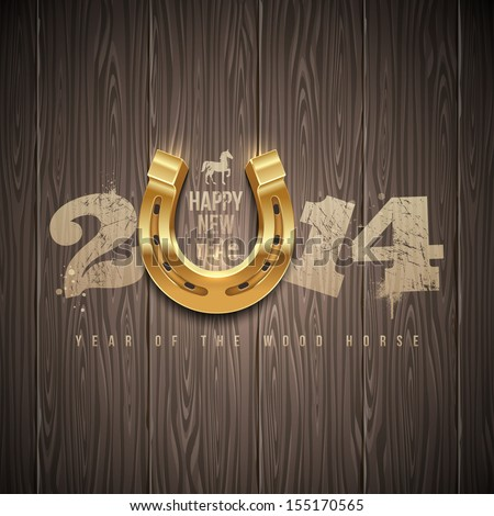 New 2014 year holidays vector design with painted numbers and golden horseshoe on a wooden background