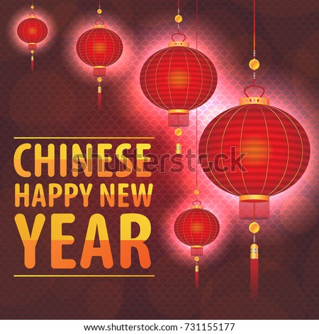 New Year in China, Ornate red Chinese lanterns Vector illustration
