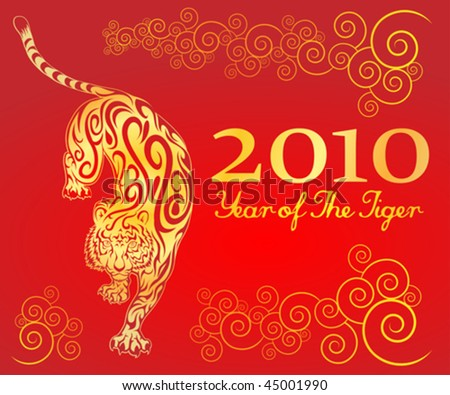 New Year of The Tiger 4