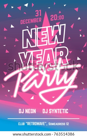 new year party flyerposter template