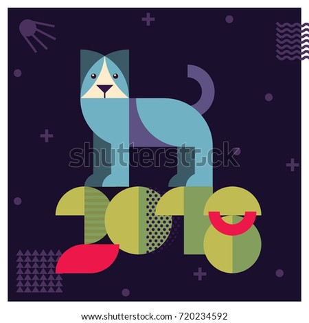new year 2018 postcard dog
