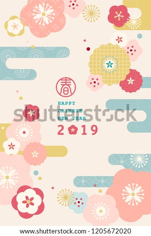 new year poster flat design
