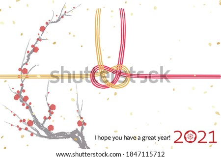 New Year's card designed with plum branches and string-shaped decorations called Mizuhiki, which are often displayed on New Year's Day in Japan