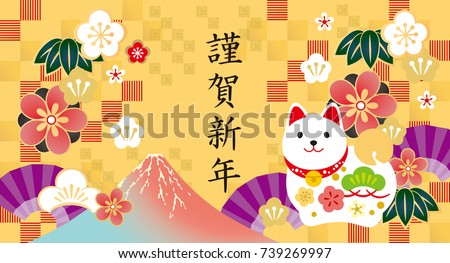 new years cards in 2018 japanese new years letters are written