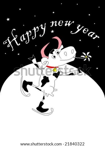 happy new year cow