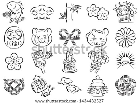 Free Japanese Kites Vector - Download Free Vectors, Clipart