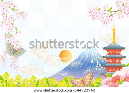 new year's landscape in japan