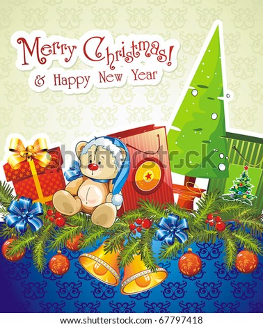 New-Year's winter background with Christmas gift. Greeting sweet postcard. Christmas background of winter dream.