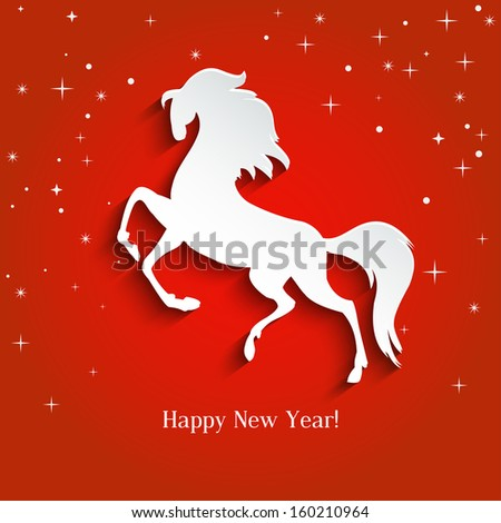 New Year symbol of horse Illustration vector