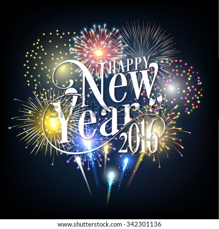 New Year Typographical Background With Fireworks #342301136