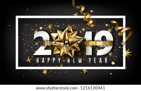New Year Typographical Cretaive Background 2019 With Christmas Bow - Shutterstock ID 1216130461