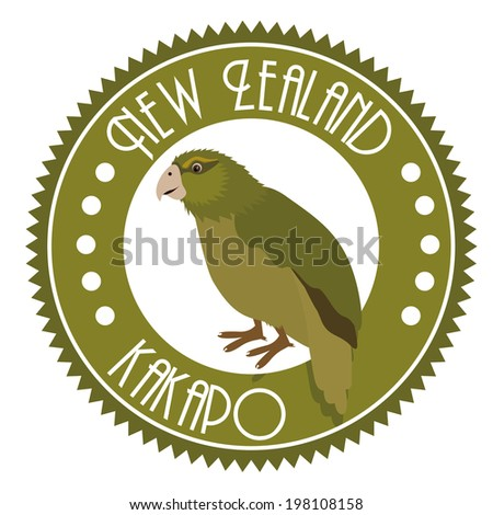 new zealand design over beige