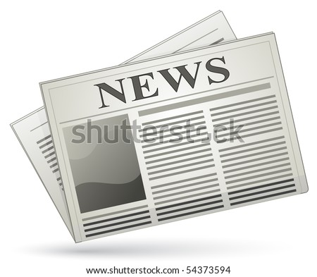 News icon. Vector newspaper icon