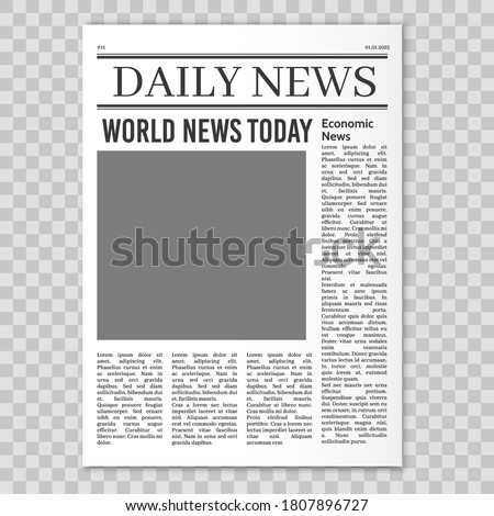 Newspaper pages template. News paper headline vector mockup. Tabloid journal simple background. Newsprint modern style