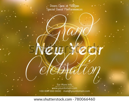 nice and beautiful abstract for happy new year 2018 party invitation with nice and creative design