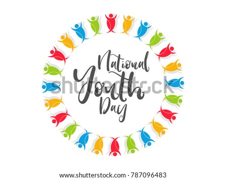Nice and beautiful abstract for National Youth Day of India with nice and creative design illustration, 12th January National Youth Day.
