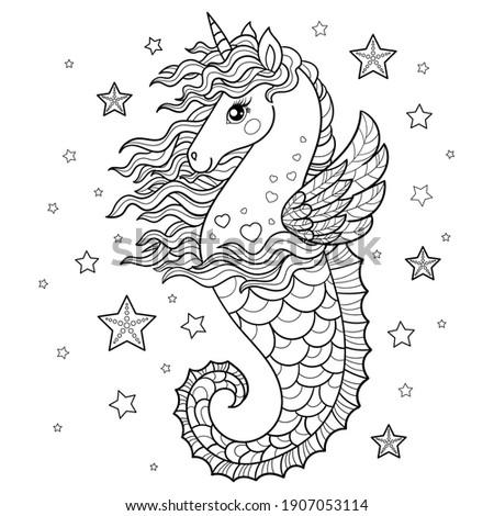 nicorn seahorse cute fantastic